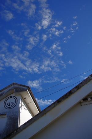 2010_08_09 藁倉庫1.jpg