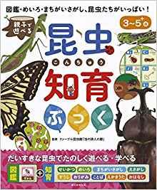 chiikubook.jpg